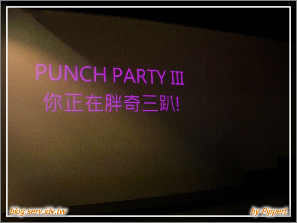 Punch Party 3