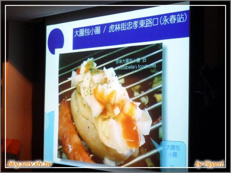 為什麼颱風夜沒有賣大腸包小腸? (by PipperL)