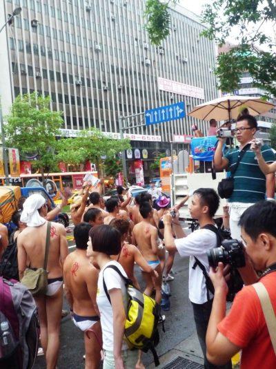 2008 台灣同志遊行 (by PipperL)