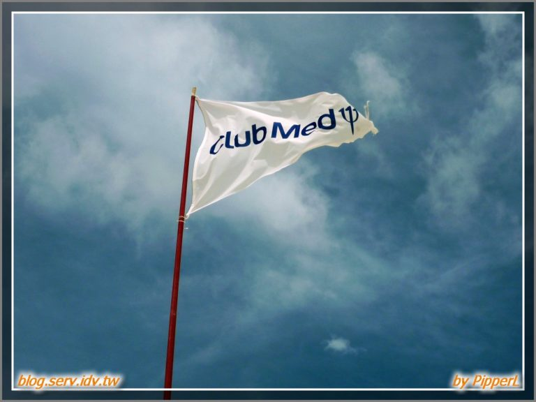 ClubMed (by PipperL)