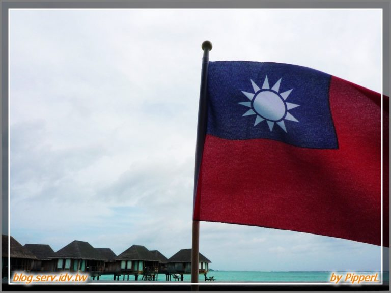 ROC Flag on Maldives (by PipperL)
