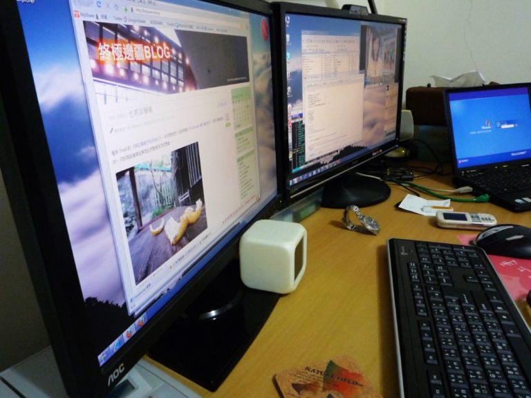 Desktop 2009/10 (by PipperL)