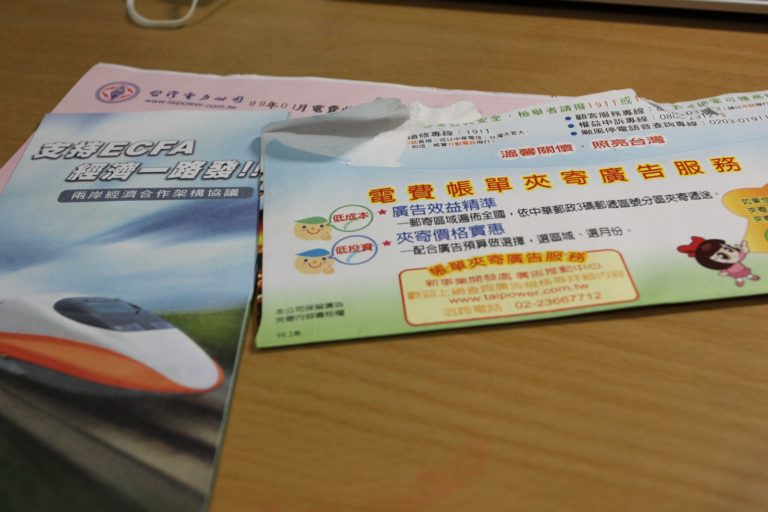EGFA in TaiPower's bill (by PipperL)