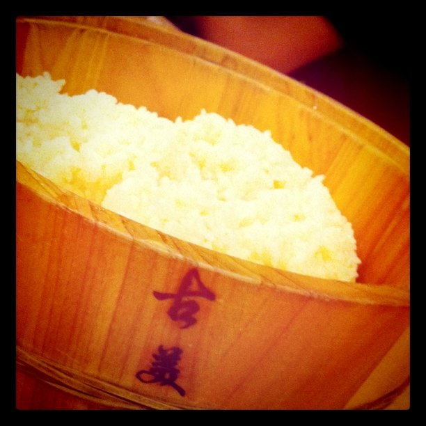 Bow of rice