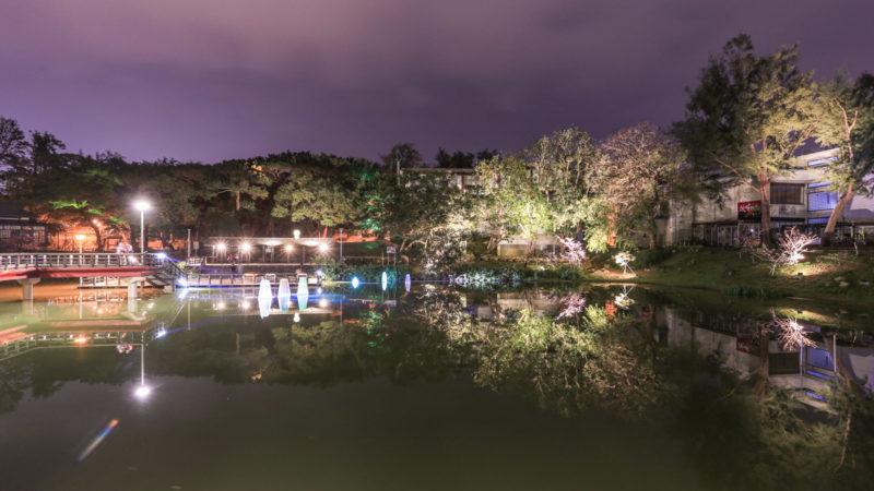 新竹公園麗池夜景